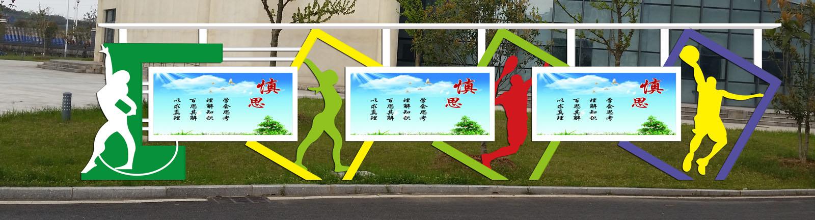 云浮公交候车亭